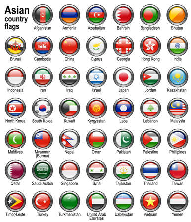 shiny web buttons with asian country flags