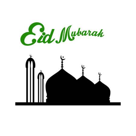 イスラムのイスラム教徒の祭り用のテキストにイード ムバラク ベクトル図  イラスト・ベクター素材