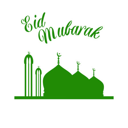 Eid Mubarak Vector Illustration with text  for an Islamic Muslim festival