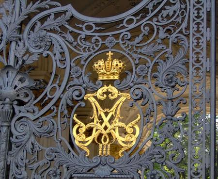 puertas de hierro: Puertas de Hierro, San Petersburgo, Rusia  Foto de archivo