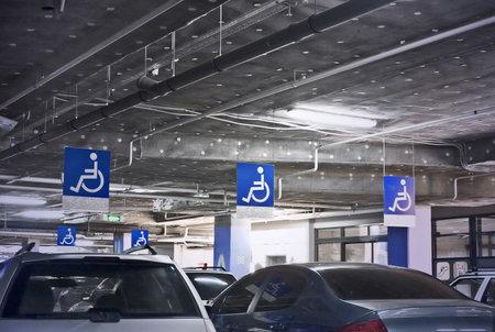the underground parking lot