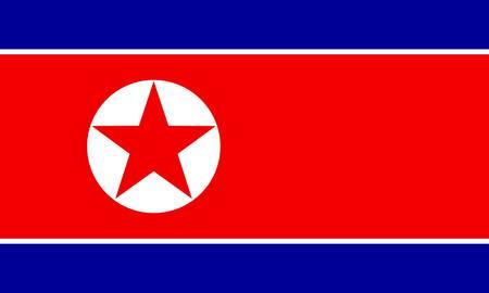 Bandiera della Corea del Nord  Archivio Fotografico - 7825672