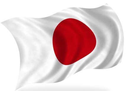 Japanese flag, isolated Imagens