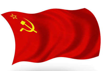totalitarian: Soviet Union flag, isolated Stock Photo