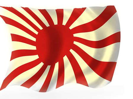Japanese imperial oldtime flag photo