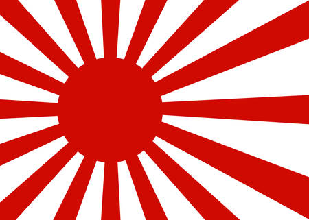 Japanese old imperial flag    Stock Vector - 7928254