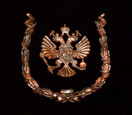 regal: national emblem of Russia, copper on velvet