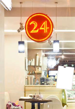 stilish: 24 hours cafe