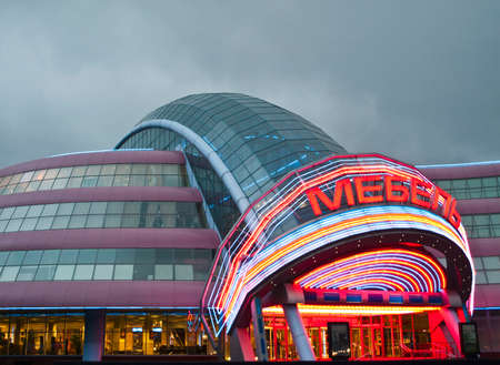 emporium: Moscow, Russia - Septembre 1, 2009: main entrance into the Grand, furniture megastore