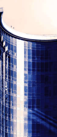 incurved: office building