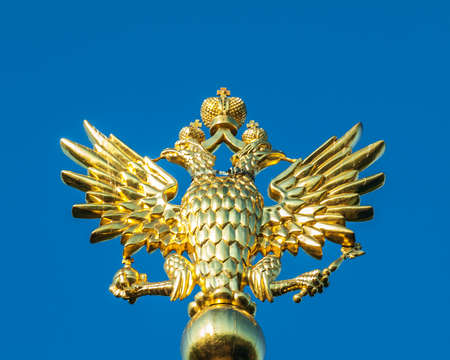 double headed: Russian imperial eagle