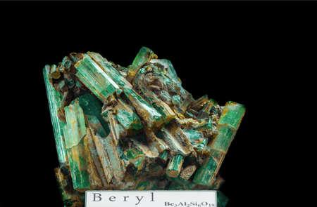 beryl: the beryl (or the emerald)