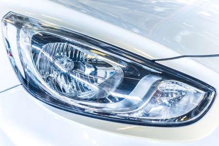 headlamp: the car headlamp