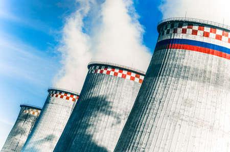 chimneys of the heat station Stock Photo