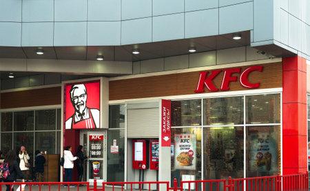 Russia 2020: the Kentucky Fried Chicken (KFC) fast food restaurant