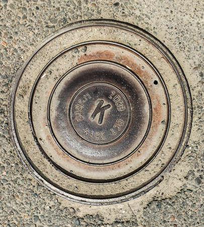 street sewer manhole cover