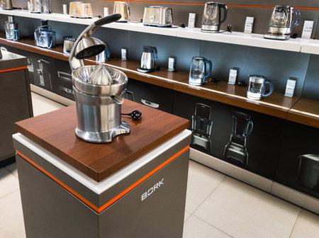 2020: Bork kitchen appliances in the store