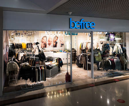 2020: Befree worldwide fashion clothe store opened in a shopping mall