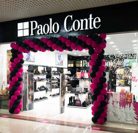Paolo Conte russian shoe boutique opened in a shopping mall 新闻类图片