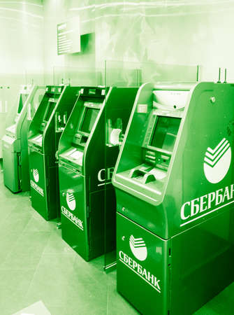 Russia, 2020: ATMs of the federal bank Sberbank placed indoor
