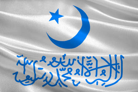 Flag of Xinjiang officially the Xinjiang Uyghur Autonomous Region, is an autonomous region of China. 3d illustration