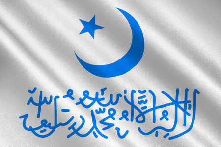 first nations: Flag of Xinjiang officially the Xinjiang Uyghur Autonomous Region, is an autonomous region of China. 3d illustration