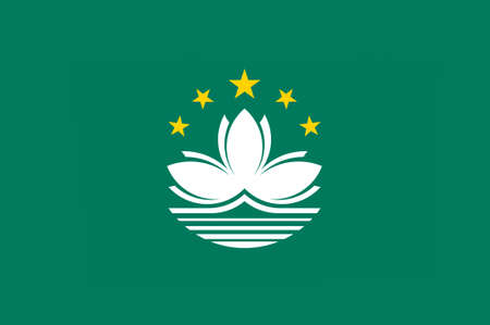 macau: Flag of Macau also spelled Macao, officially known as the Macau Special Administrative Region of the Peoples Republic of China. 3d illustration