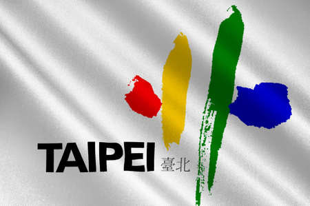 azalea: Flag of Taipei - the capital of Taiwan Province in the PRC. 3d illustration Stock Photo