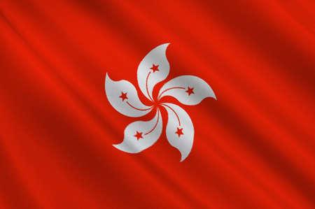 people's republic of china: Flag of Hong Kong officially Hong Kong Special Administrative Region of the Peoples Republic of China. 3d illustration