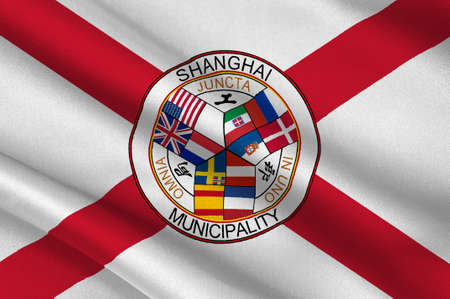 populous: Flag of Shanghai is the most populous city in China. 3d illustration