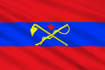 Flag of Inner Mongolia, officially Inner Mongolia Autonomous Region or Nei Mongol Autonomous Region of China. 3d illustration