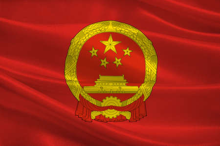 people's republic of china: Flag of China, officially the Peoples Republic of China (PRC), is a sovereign and unitary state in Asia. 3d illustration