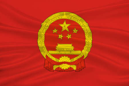 prc: Flag of China, officially the Peoples Republic of China (PRC), is a sovereign and unitary state in Asia. 3d illustration