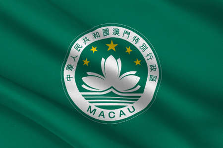 people's republic of china: Flag of Macau also spelled Macao, officially known as the Macau Special Administrative Region of the Peoples Republic of China. 3d illustration