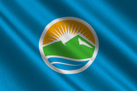 Flag of Provo city in state of Utah, USA. 3D illustration