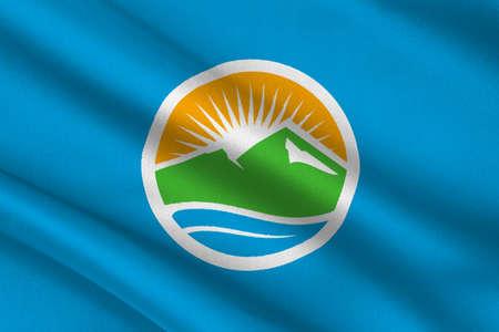 Flag of Provo, Utah, USA. Suitcase icon — Stock Photo ...