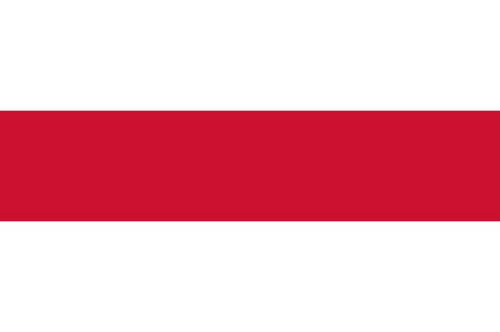 Flag of Enschede also known as Eanske in the local dialect of Twents, is a municipality and a city.