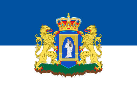Flag of Assen is a municipality and a city in the northeastern Netherlands, and is the capital of the province of Drenthe. Vector illustration