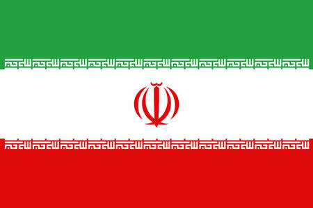 Flag of Iran formerly known as Persi officially the Islamic Republic of Iran is a sovereign state in Western Asia. Vector illustration Illustration