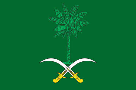 Flag of Saudi Arabia is an Arab sovereign state in Western Asia constituting the bulk of the Arabian Peninsula. Vector illustration