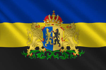 Flag of Gelderland is a province of the Netherlands. 3d illustration Stock Photo