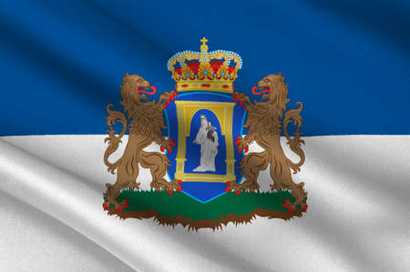Flag of Assen is a municipality and a city in the northeastern Netherlands, and is the capital of the province of Drenthe. 3d illustration