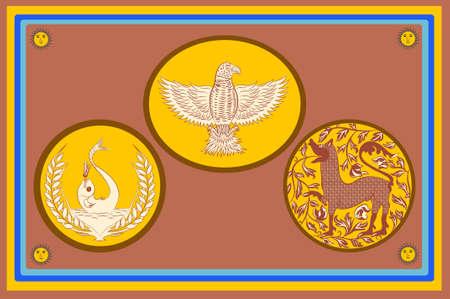 Flag of Eastern Province is one of the nine provinces of Sri Lanka. 3d illustration  Stock Photo