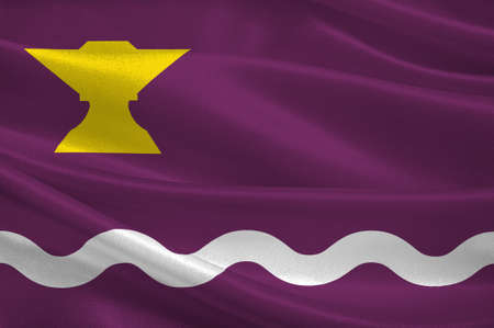 Sant Adria de Besos의 국기는 스페인 북동부의 카탈로니아에있는 Barceloles의 comarca에있는 도시이자 시정촌입니다. 차원 그림 스톡 콘텐츠 - 93288134
