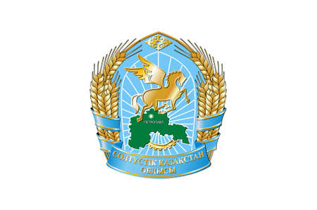Flag of North Kazakhstan Region is a region of Kazakhstan. 3d illustration