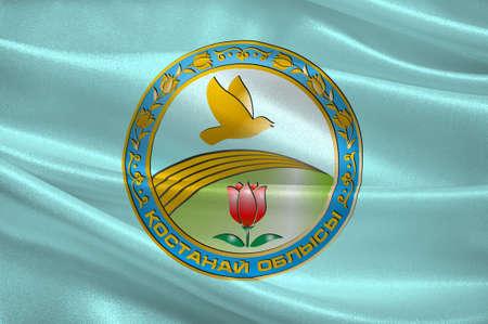 Flag of Kostanay Region is a region of Kazakhstan. 3d illustration Stock Photo