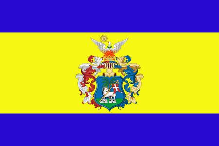 Flag of Debrecen is Hungarys second largest city after Budapest. Vector illustration Illustration
