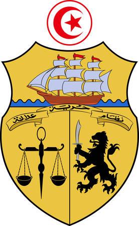 Escudo de armas de Túnez oficialmente la República de Túnez es un estado soberano en el noroeste de África. Ilustración vectorial
