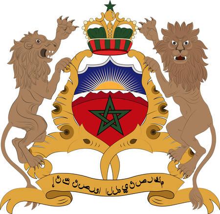El escudo de armas de Marruecos, conocido oficialmente como el Reino de Marruecos, es un estado soberano unitario islámico ubicado en la región del Magreb en el norte de África. Ilustración vectorial Ilustración de vector
