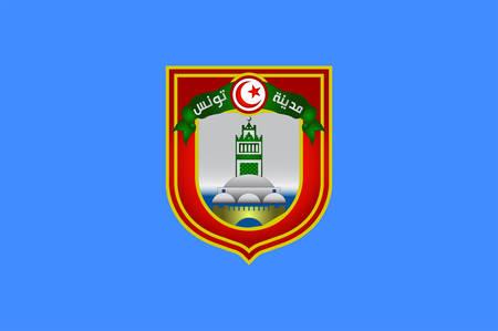 Bandera de Túnez es la capital y la ciudad más grande de Túnez. Ilustración vectorial